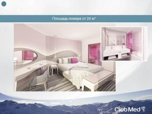 1valt_clubroom