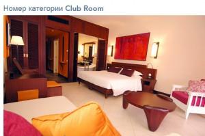 ALB_clubroom2