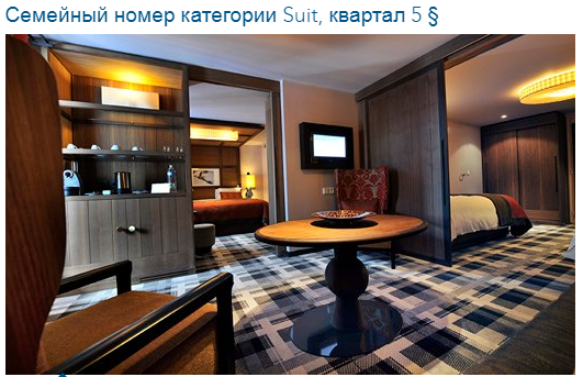 family_suite5_1