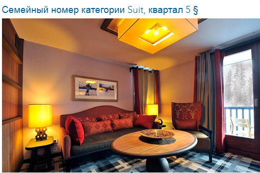 family_suite5_3