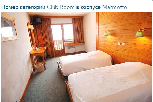 club_room2