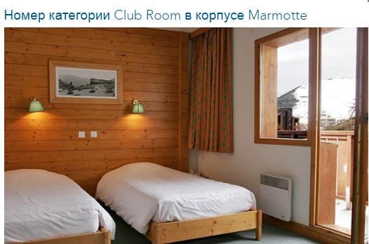 club_room3