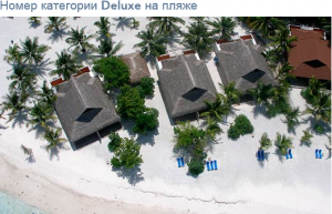 Deluxe beach