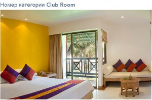 club med phuket club room