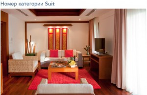 club med phuket suite2