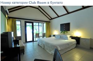 club room bungalow1