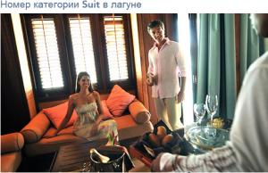 suite lagoon2