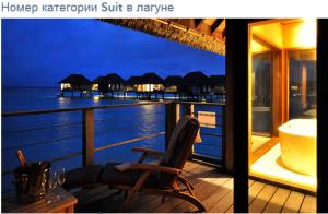 suite lagoon3
