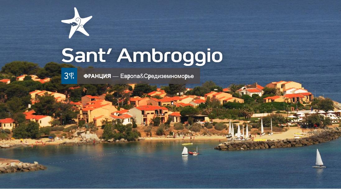 Sant Ambroggio