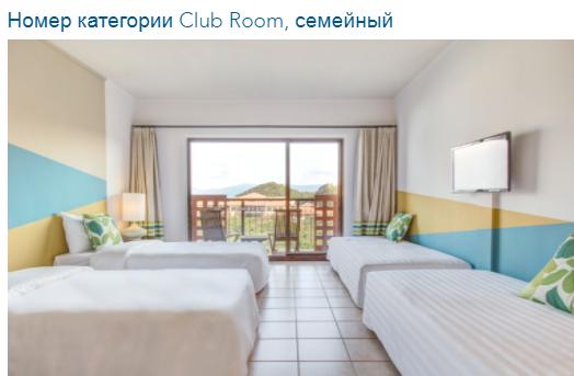 4club room