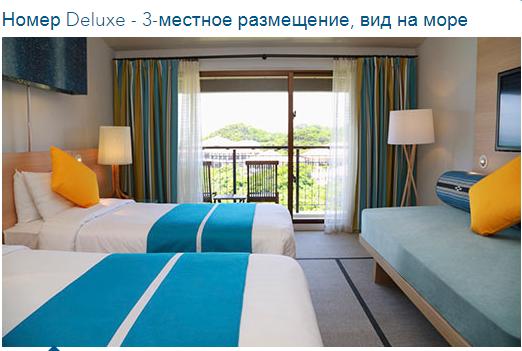 4deluxe room