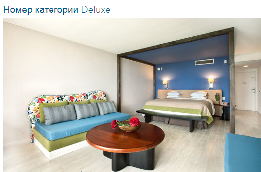 club room deluxe2