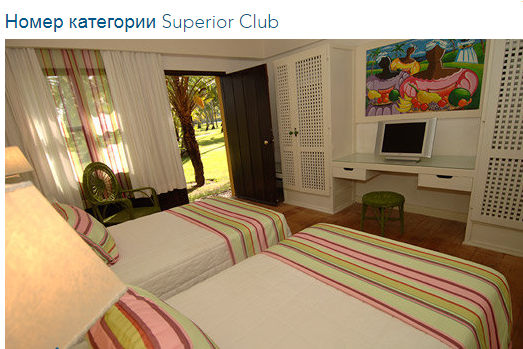 club room superior club