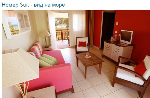 suite4_sea veiw