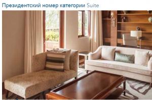 sanya_president suite1