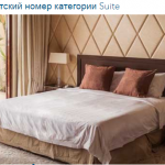 sanya_president suite2