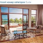 sanya_president suite3