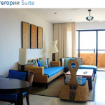 sanya_suite3